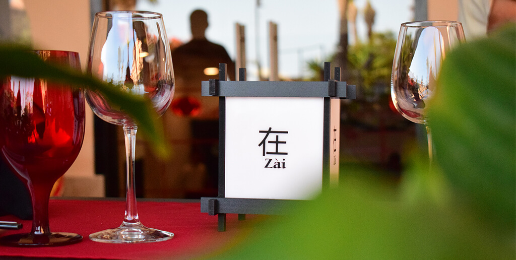 zai_restaurant_in_los_cabos